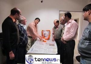केसरी लाला लाजपत राय के श्रद्वांजलि दिवस पर सभा का आयोजन सेक्टर-10