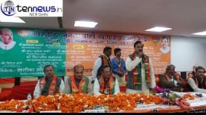 भारतीय जनता पार्टी व्यापार प्रकोष्ठ   उत्तर प्रदेष पष्चिम क्षेत्रीय कार्यसमिति की बैठक