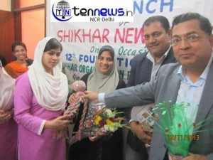 12th Anniversary of SHIKHAR NGO on 13th November 2013