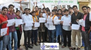 Noida PG College NSUI finalizes names of student candidates
