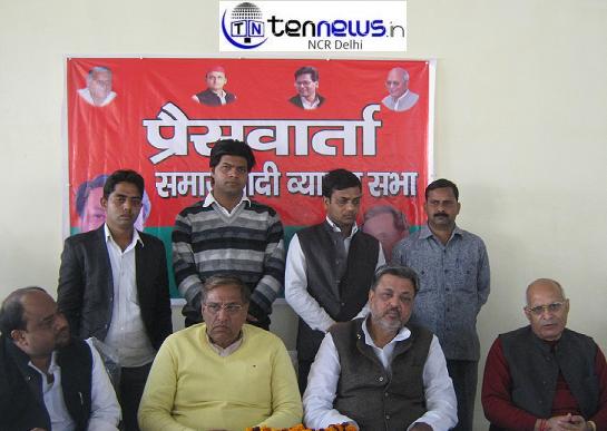 समाजवादी पार्टी ने की प्रेस वार्ता, राकेश जैन बने समाजवादी व्यापार सभा के जिलाध्यक्ष