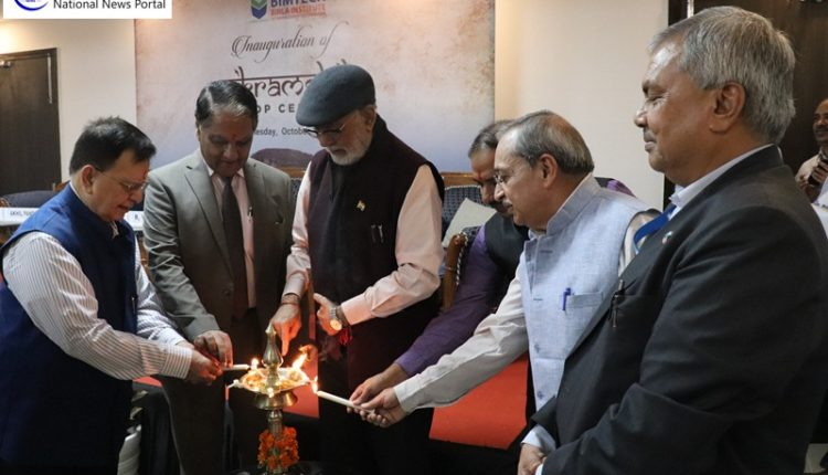 """BIMTECH launches  """"Vikramshila"""", Management Development Program Centre for Corporates"""