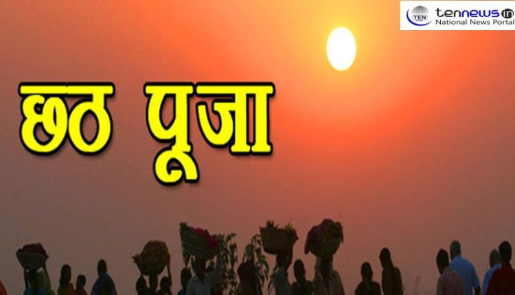 Chhath Celebration Begin in Noida, Famous Folk Singers to enthrall audience