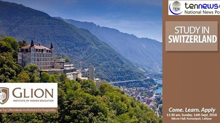 Glion launches new master's degrees in hospitality, luxury, entrepreneurship and finance
