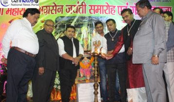 Photo Highlights Maharaja Agrasen Jayanti - Govardhan Puja Celebrated in Greater Noida