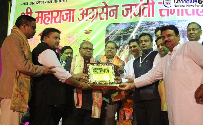 Maharaja Agrasen Jayanti and Govardhan Puja Celebrated  in Greater Noida