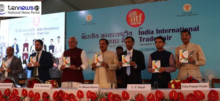 Union Minister Mahesh Sharma Inaugurates 38th Edition of India International Trade Fair