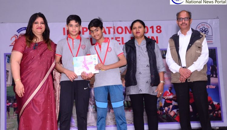 "Eicher School Faridabad Hosts ""Inspiration Khel Khel Mein"""