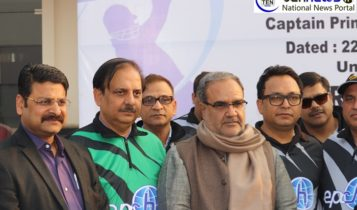 Video Highlights: EPCH-FASCO Friendly Cricket Match Between Delhi and Moradabad Exporters