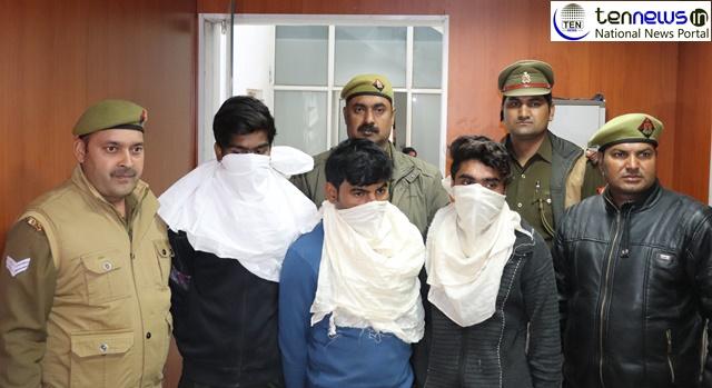 गाँजा तस्करी के मामले में नोएडा पुलिस ने चार आरोपियों को किया गिरफ्तार , भारी मात्रा में गाँजा किया बरामद