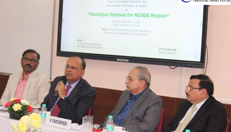 BIMTECH and Ten News Organised Roundtable of Citizens & Experts on 'Municipal Options for Noida Region'