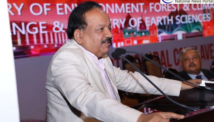 28th global conclave of IISSM at Manekshaw Centre, Delhi Cantonment concludes