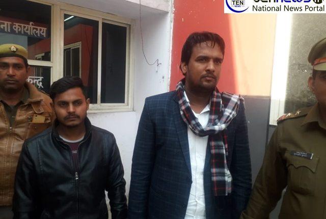 सलारपुर स्कूल हादसे में पुलिस ने किया 2 और लोगो को गिरफ्तार