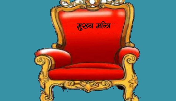 chief-minister-chair
