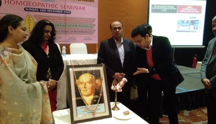 Homeopathy Can Also Cure Cancer, Dr. Sayyad Tanveer Hussain, Says In a Seminar in Faridabad