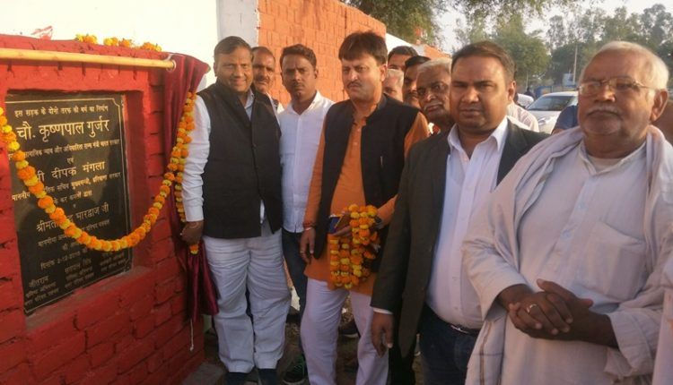 Deepak Mangla Inaugurates Development Projects In Palwal