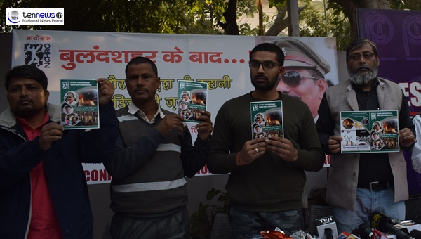 National Confederation of Human Rights Organization (NCHRO) released an investigation report on Bulandshahr violence