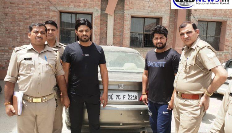 Noida STF Arrest 2 Bounty sharp-shooters In Encounter | Ten News Noida