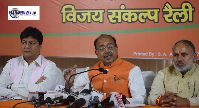 "PM to hold a mega rally in New Delhi's Ramleela Maidan tomorrow with a slogan ""Dil Modi Modi Hogya"""