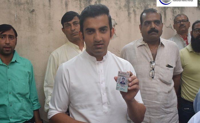 लोकसभा चुनाव: पूर्वी दिल्ली से बीजेपी प्रत्याशी गौतम गंभीर ने किया मतदान , कहा मेहनत लाएगी रंग