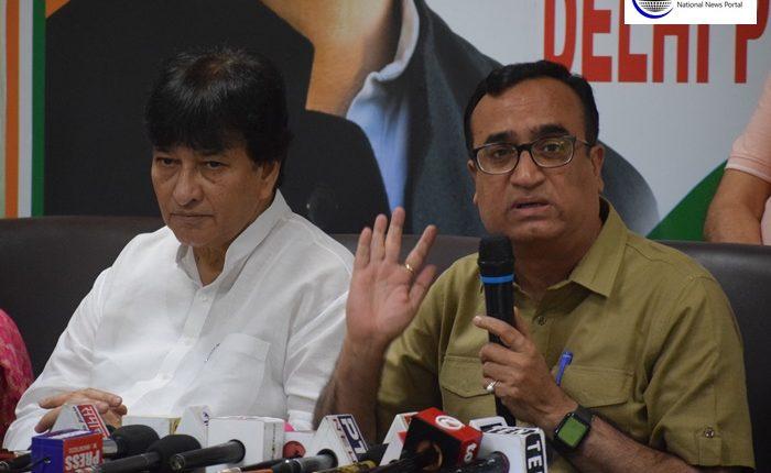 अजय माकन ने बीजेपी पर साधा निशाना , कहा सरकार बनते ही 30 दिन के अंदर होगा निस्तारण