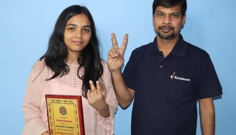 CBSE 12th topper from Amity International Noida shares success mantra