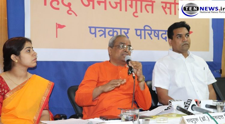 8th 'All India Hindu Rashtra Convention' to be held from May 27 in Goa!