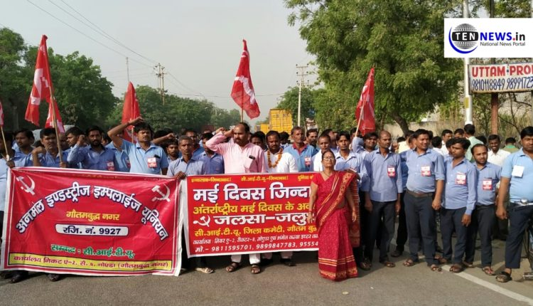 Labour Union organized rally against govt. on International Labour Day