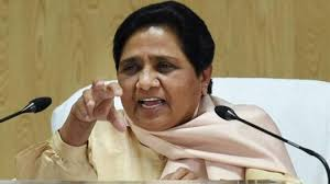 BSP supremo Mayawati condemns PM Modi's remark on her party to discard, principles of BR Ambedkar