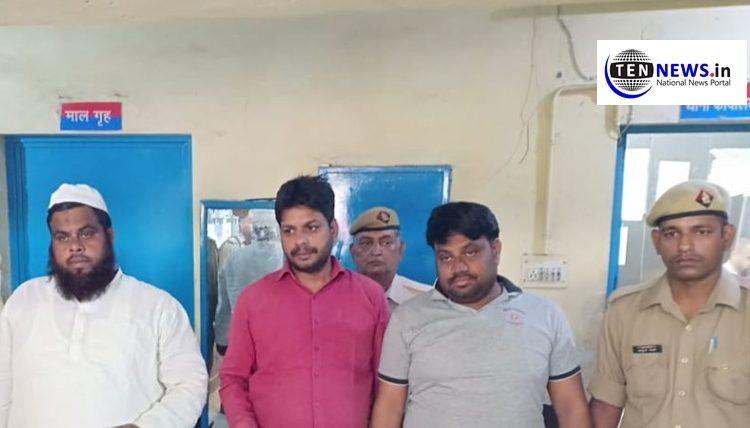 25- 25 हजार के तीन इनामी बदमाश गिरफ़्तार, लम्बे समय से कर रहे थे गौ तस्करी