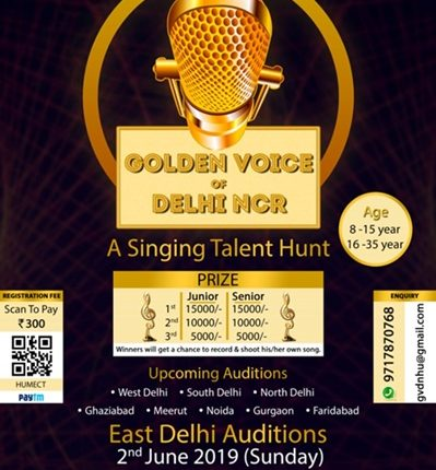 "HU Music presents ""Golden Voice of Delhi NCR"", a singing talent hunt, auditions starts from 2nd June"