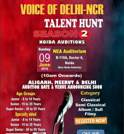 """DMS Aarohi Musical Society all set to launch Season 2 of """"Voice of Delhi NCR 2019"""""""