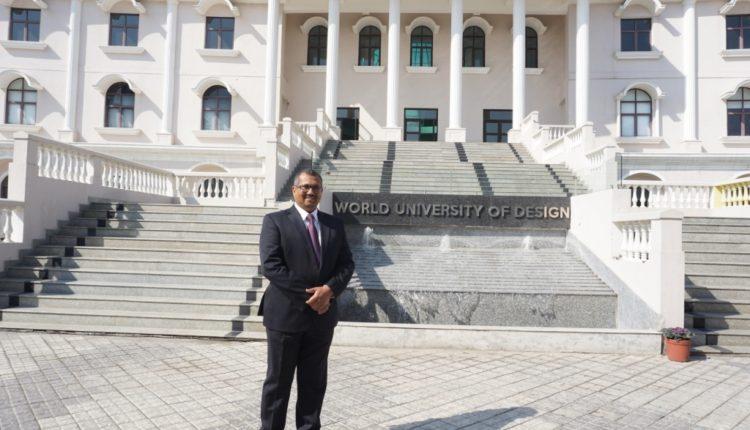 World University of Design