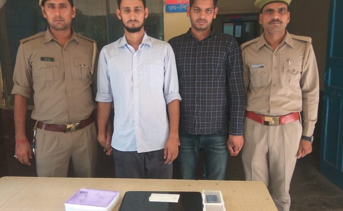 Two including Haryana cop's son arrested in Noida for duping American Express of 3 crores