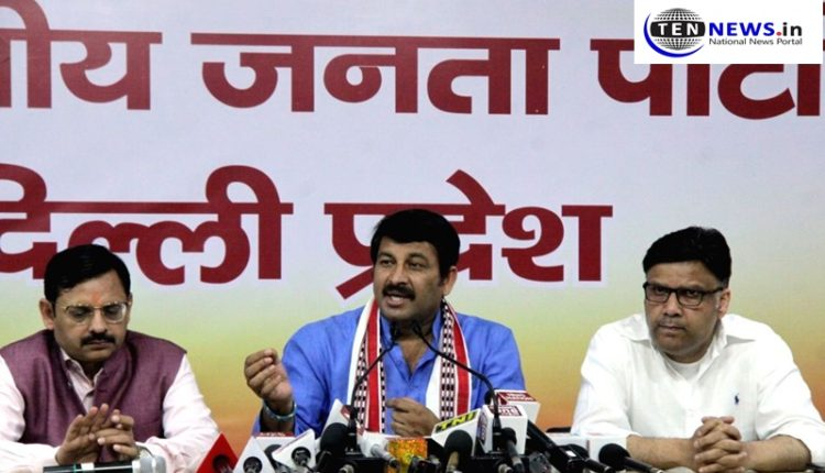 "Manoj Tiwari slams AAP for questioning EVMs, says ""Kejriwal trying to hide his frustration of losing"""