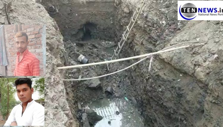 Two dead while cleaning underground sewer in Noida