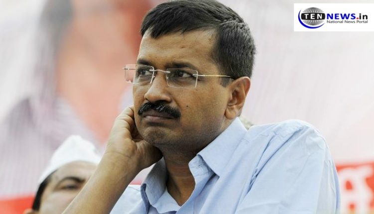 Court orders to CM Kejriwal to present before court in a defamation case