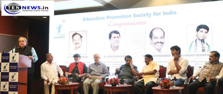 "Video Highlights: EPSI Roundtable Discussion on ""Draft National Education Policy 2019"""