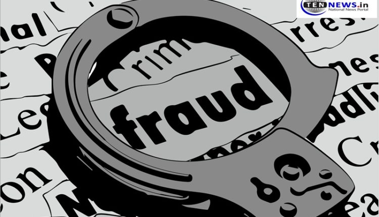 Two arrested for offering fake jobs in NDMC | Delhi Police