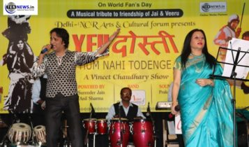 Photo Highlights: A Musical Tribute to Friendship of Sholay's Jai & Veeru - Yeh Dosti Hum Nhi Todenge by Vineet Chaudhary