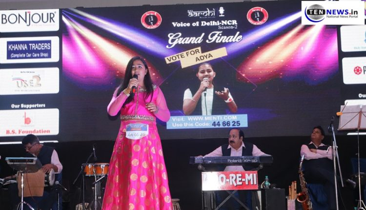 Video Highlights: Grand Finale, DMS Aarohi-Voice of Delhi NCR-2