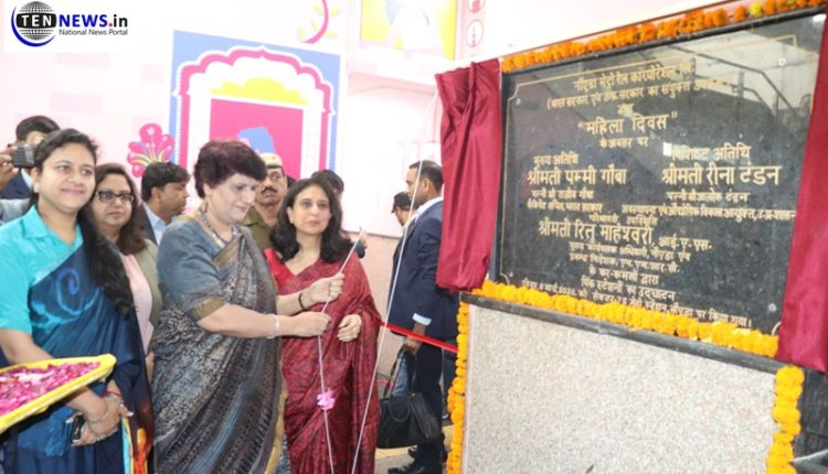 International Women's Day: NMRC converts 2 metro station into Pink Station in Noida