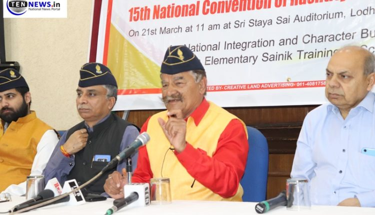 Rashtriya Sainik Sanstha suggests elementary military training in all  schools