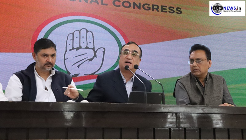 Govt should pass on benefits of reduced international crude oil prices to people: Congress