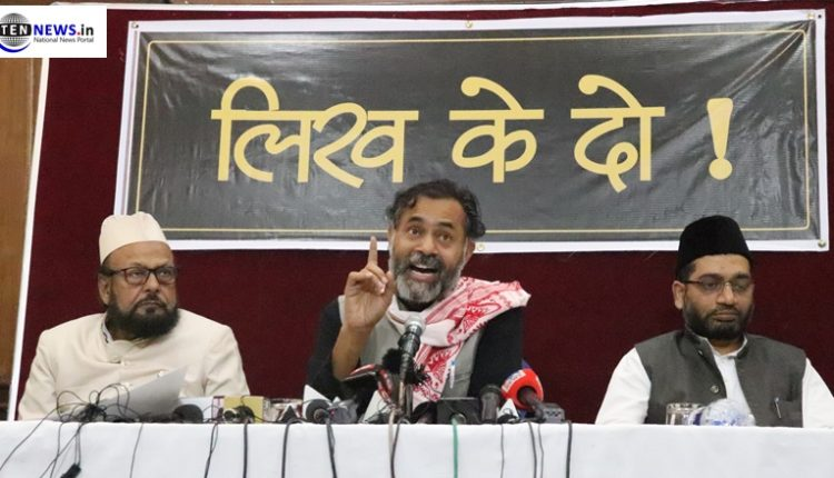 Swaraj India chief demands legalisation and formalisation of Shah's NPR statement