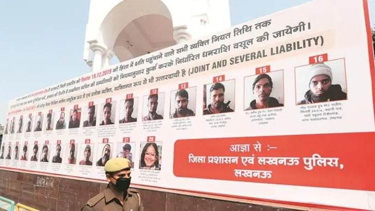 UP-police-posters