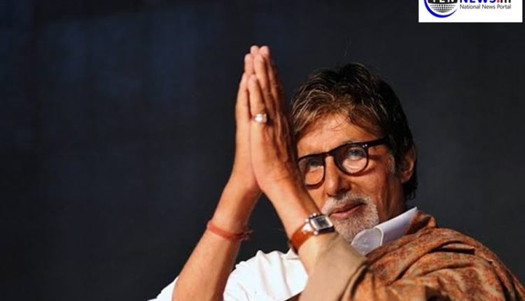 I am not going to come: Big B cancels 'Sunday meet' at Jalsa due to pandemic