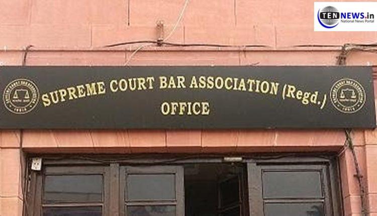 supreme court bar association
