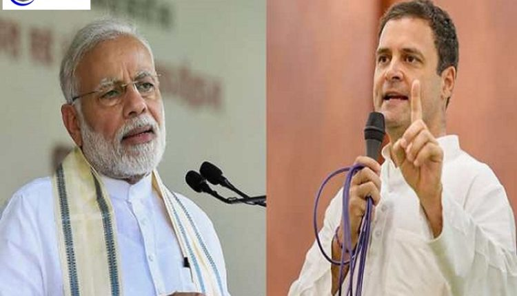 Rahul-gandhi-extends-support-to-pm-modi-in-a-letter