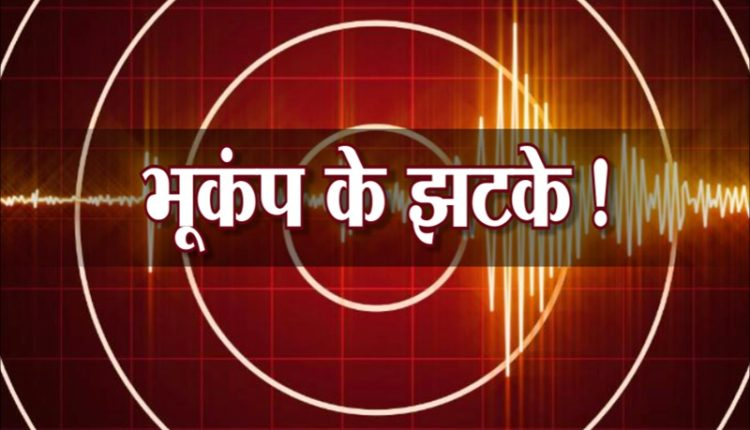earthquake-tremors-in-delhi-ncr